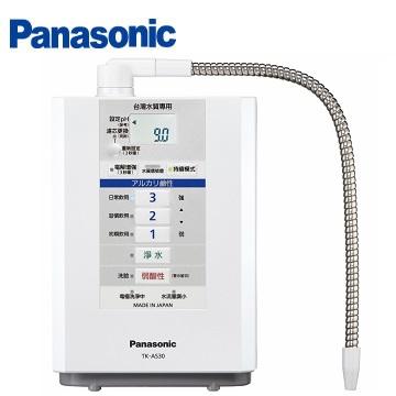 Panasonic 鹼性離子整水器 TK-AS30