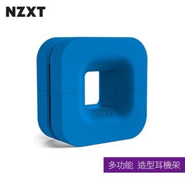 NZXT恩傑 PUCK造型多功能磁吸式耳機架-藍 BA-PUCKR-BL