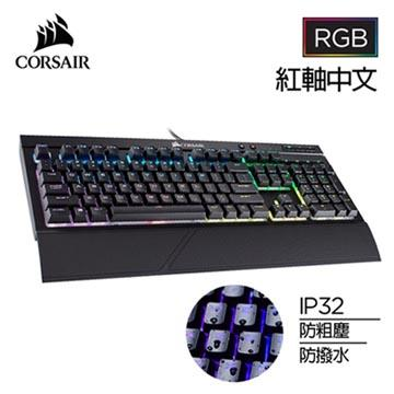 CORSAIR K68 RGB機械電競鍵盤(防潑水)