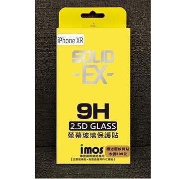 【iPhone XR】IMOS 2.5D AGC玻璃保貼組