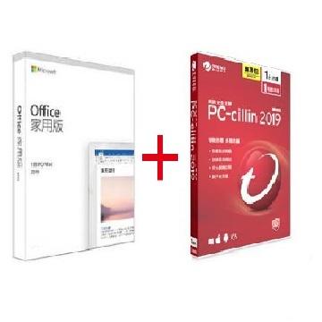【組合包】個人版 微軟 Microsoft Office 365 一年訂閱(多平台) - 中文版 + PC-cillin 趨勢 2019 防毒軟體