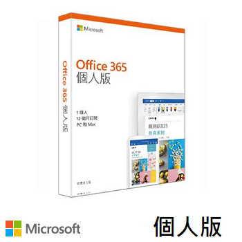 Office 365 中文個人版一年訂閱-多平台 QQ2-00919