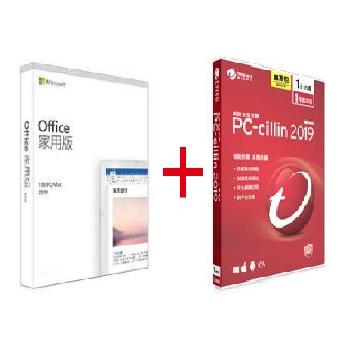【組合包】家用版Office 2019 中文版 PKC + PC-cillin 趨勢 2019 防毒軟體