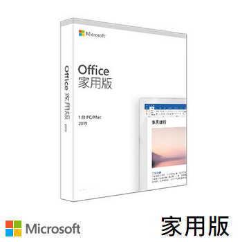 【家用版】Office 2019 中文版  PKC 79G-05063