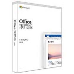 【家用版】Office 2019 中文版  PKC