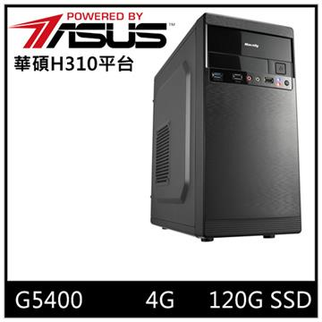 ASUS華碩H310平台[神光風雲]桌上型電腦(G5400/H310/4GD4/120GB)