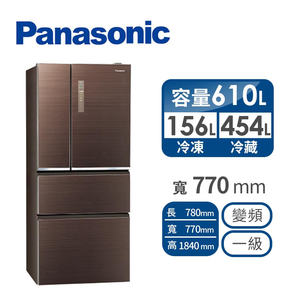 Panasonic 610公升玻璃四門變頻冰箱 NR-D610NHGS-T(翡翠棕)