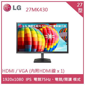 (福利品)LG樂金 27型 IPS 電競螢幕 27MK430H-B