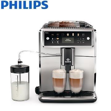 展示機-飛利浦Saeco Xelsis 全自動義式咖啡機 SM7581