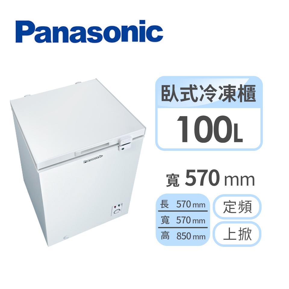 Panasonic 100公升臥式冷凍櫃 NR-FC100-W