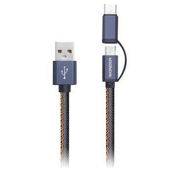 WONDER Type-C 2A兩用丹寧傳輸充電線-藍