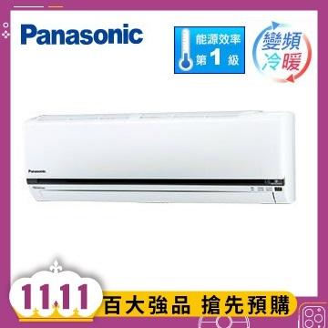 Panasonic 1對1變頻冷暖空調 CU-K28BHA2