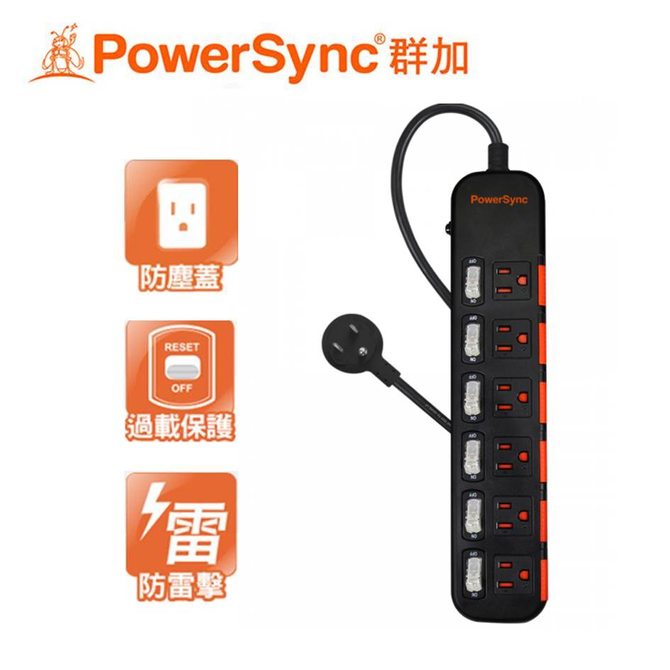 群加PowerSync 防雷擊6開6插滑蓋防塵延長線2.7M(黑)