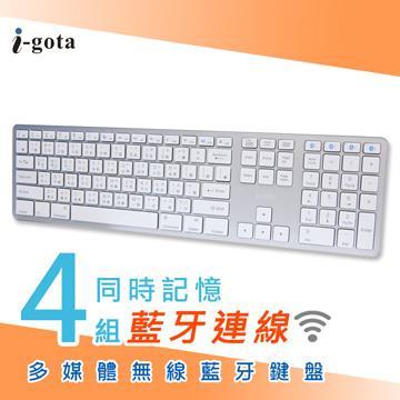 i-gota 多媒體無線藍牙鍵盤 KB-01BT