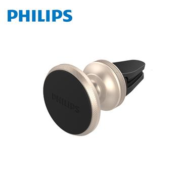 PHILIPS 不脫落磁吸式車用手機支架
