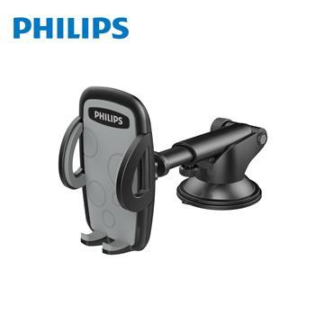 飛利浦PHILIPS 多用途車用手機支架 DLK35002