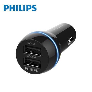 飛利浦PHILIPS 雙USB 2.1A快速智能車用充電器