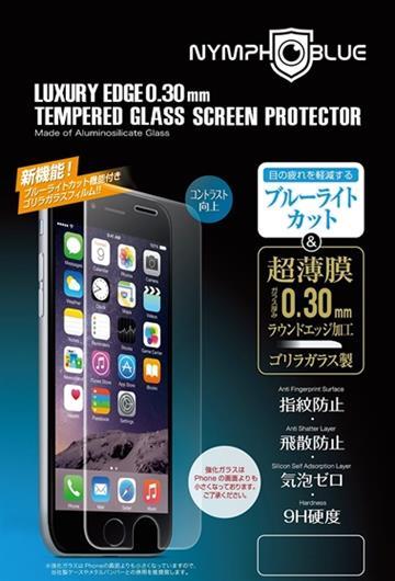【iPhone XR】NYMPH BLUE抗藍光鋼化玻璃貼