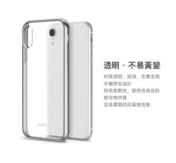 【iPhone XR】Moshi Vitros 超薄透亮背殼 - 銀色