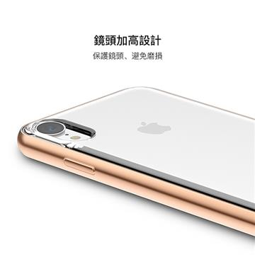 【iPhone XR】Moshi Vitros 超薄透亮背殼 - 金色