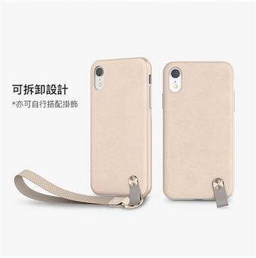 【iPhone XR】Moshi Altra 腕帶保護背殼 - 皮革白