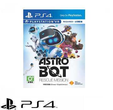 PS VR 太空機器人: 救援任務 ASTRO BOT: RESCUE MISSION - 中文版