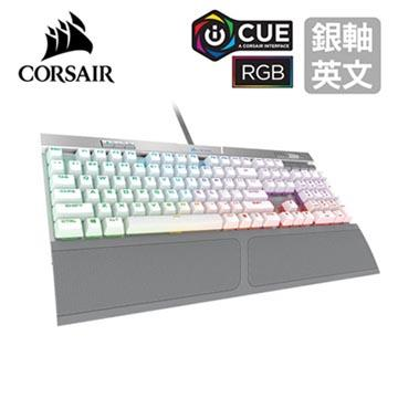 CORSAIR K70 RGB MK.2SE電競鍵盤(銀軸英文)
