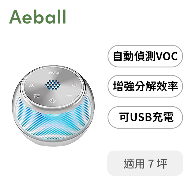 AEBALL 負離子空氣淨化機 F-WA-AAEBALL