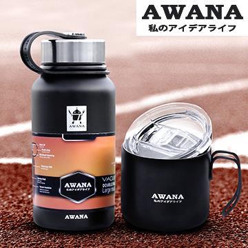 AWANA 運動真空隨身瓶杯組-消光黑 CK-8020