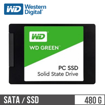 【480GB】WD 2.5吋 固態硬碟(綠標)