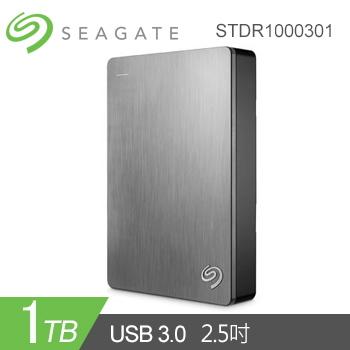 【1TB】Seagate 2.5吋 行動硬碟 BackupPlusSlim(銀) STDR1000301