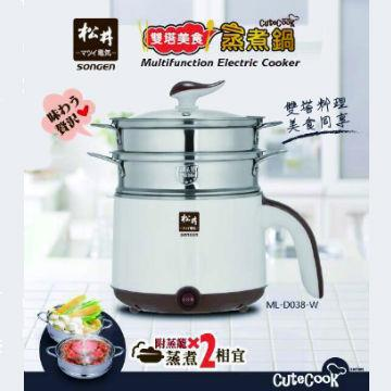 【福利品】松井1.7L雙層海鮮塔蒸煮美食鍋
