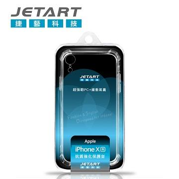 【iPhone XR】JETART 抗震強化保護套