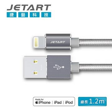 JETART APPLE認證USB傳輸線1.2M CAA310