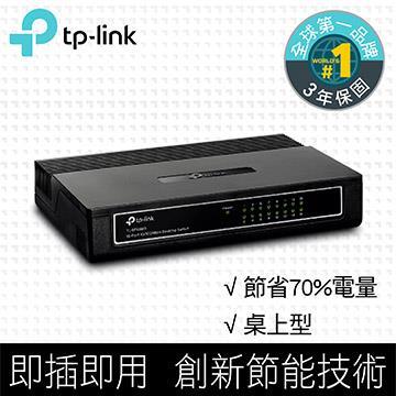 TP-Link TL-SF1016D 16埠桌上型交換器