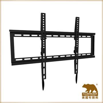 美國布朗熊牆板固定式電視壁掛架