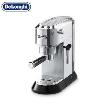 Delonghi 迪朗奇義式濃縮咖啡機(銀)
