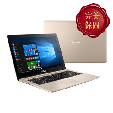 【福利品】ASUS Vivobook N580GD 15.6吋筆電(i5-8300H/GTX1050/4G/1TB)