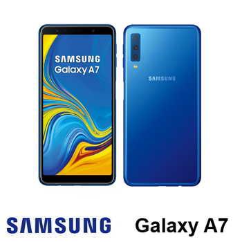 【4G / 128G】SAMSUNG Galaxy A7 6吋三鏡頭智慧型手機 - 藍色