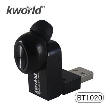 廣寰 KWORLD BT1020迷你單耳藍芽商務耳機
