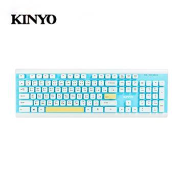 KINYO LKB-90 USB彩色防水鍵盤 LKB-90