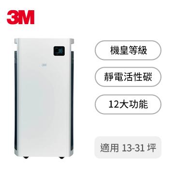 3M 13-31坪淨呼吸全效型空氣清淨機