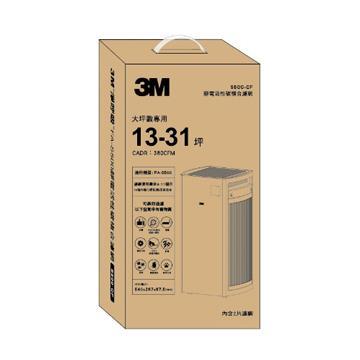 3M FA-S500靜電活性碳複合濾網