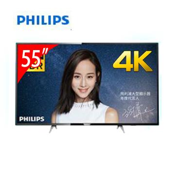 PHILIPS 55型 4K智慧連網顯示器
