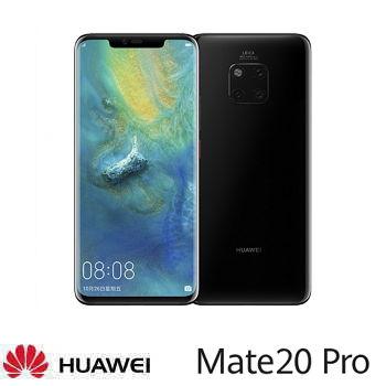 【6G / 128G】Huawei 華為 Mate 20 Pro 6.4吋萊卡智慧型手機 - 亮黑色