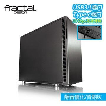 瑞典Fractal Design R6C電腦機殼-青銅灰 FDDEF-R6C-GY