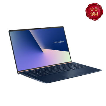 【福利品】ASUS Zenbook 15 UX533FD 15.6吋筆電(i7-8565U/GTX1050/16G/512G SSD)