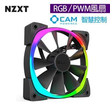 NZXT恩傑 AER RGB 120公分風扇(單包裝)