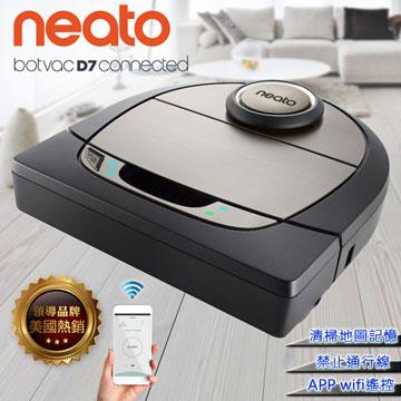 Neato Botvac D7 Wifi 機器人吸塵器