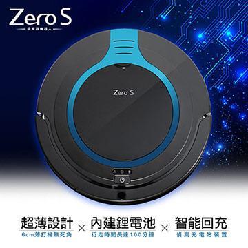 【趴趴走】ZERO S 智慧超薄型吸塵機器人